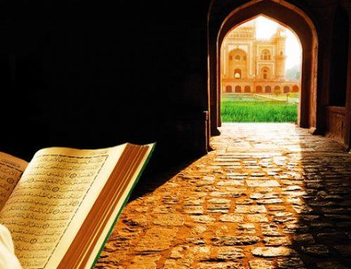 Ramazan Ayı ve Kur'an